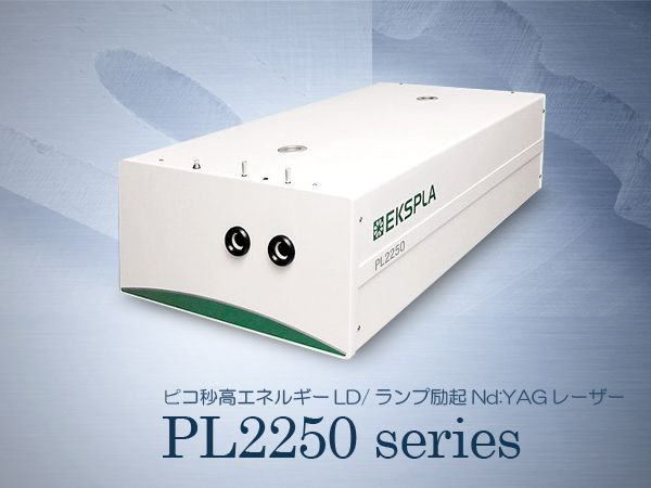 high energy picosecond mode-locked Nd:YAG lasers