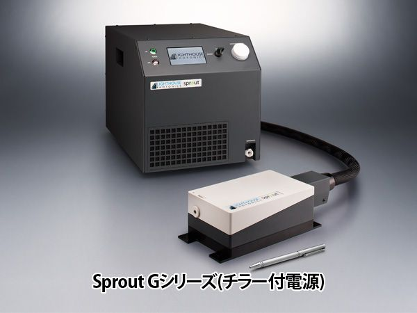 Sprout G